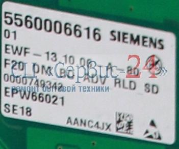 Электронный модуль индикации для