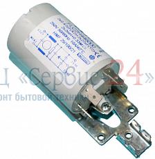 конденсатор к стиральной машине ардо.цена